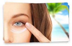 крем от первых морщин вокруг глаз